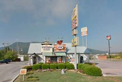 A&W Restaurant, 380 Kimball Crossing Dr