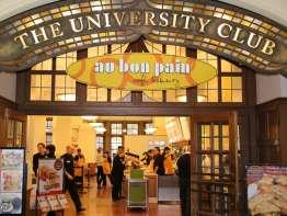Au Bon Pain The University Club