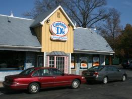 Captain D's restaurant