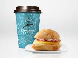 Caribou Coffee breakfast sandwich