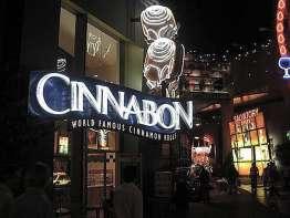 Cinnabon Store