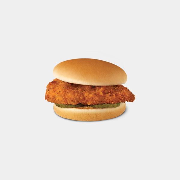 Chick-fil-A Spicy Chicken Sandwich