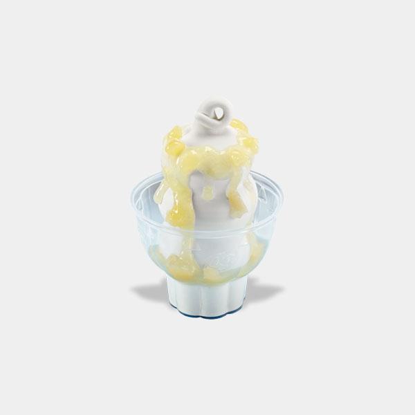 Dairy Queen Pineapple Sundae